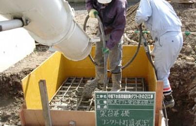 下水処理場 脱臭ダクト基礎工事
