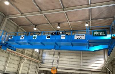 20t×13.15mホイスト式天井クレーン